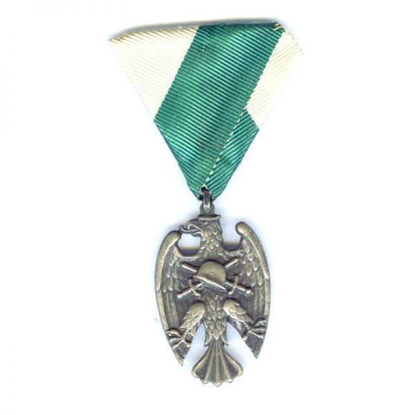 Home Front Military Decoration (L20974)  G.V.F. £45 1