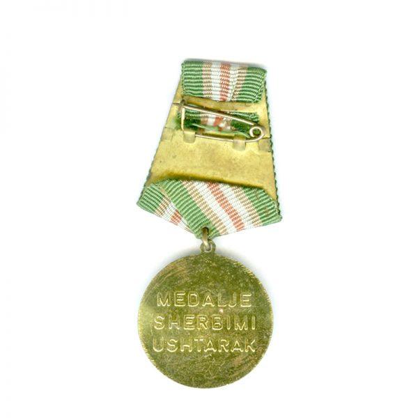 Republic Army Service medal (L20979)  G.V.F. £55 2