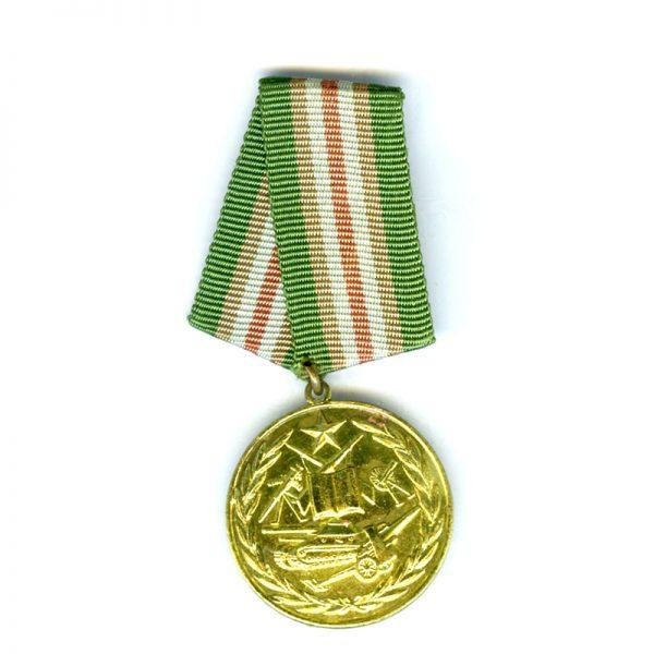 Republic Army Service medal (L20979)  G.V.F. £55 1
