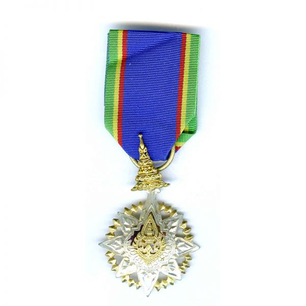 Order of the Crown 5th class Knight	(L20982)  N.E.F. £35 1