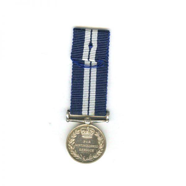 D.S.M. (GV) (L21650)  N.E.F. £45 2