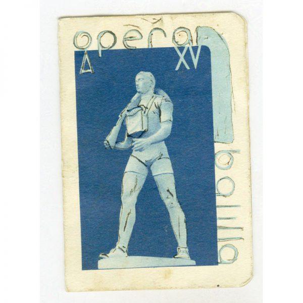 Fascist Youth Cross ONB blue enamel large 2