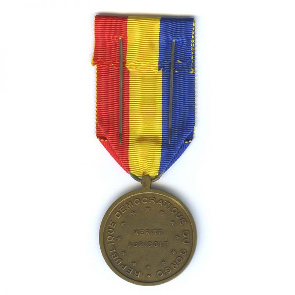 Medal of  Agricultural Merit bronze(L21842)  N.E.F. £35 2