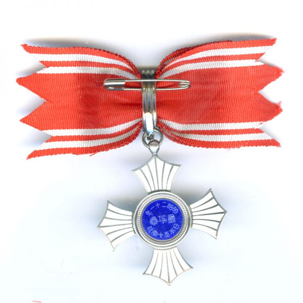 Red Cross Merit Order silver and enamels 2