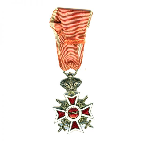 Order of the Crown 2nd type Knights badge with swords(L21948)  N.E.F... 2