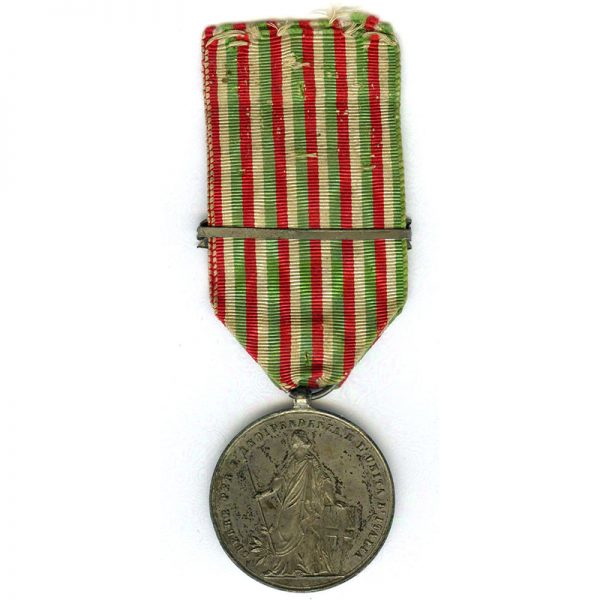 War of Independence Medal 1862 2