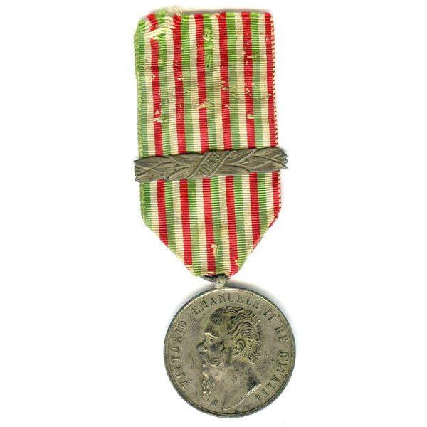 War of Independence Medal 1862 1