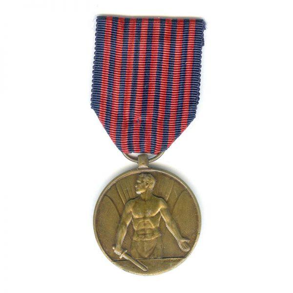 Volunteer Comabatant  medal 1952 awarded for Korea(L22103)  G.V.F.  £35 1