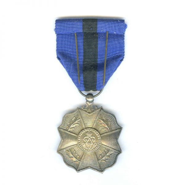 Order of Leopold II 2nd  type  Medal 2nd  class in  silver Flemish... 2