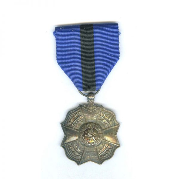 Order of Leopold II 2nd  type  Medal 2nd  class in  silver Flemish... 1