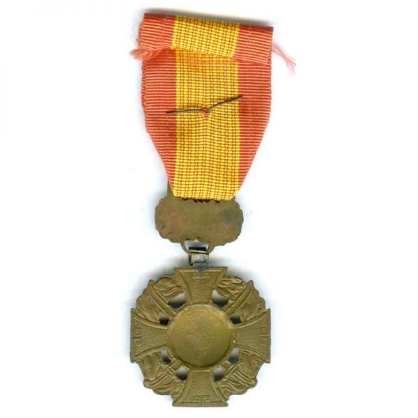 Gallantry Cross with palm  on ribbon 2