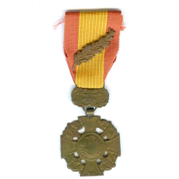 Gallantry Cross with palm  on ribbon 1