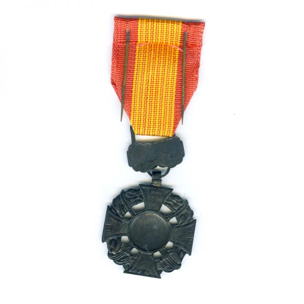 Gallantry Cross with Gold Star on ribbon 2
