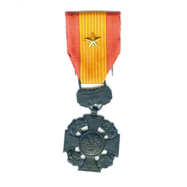 Gallantry Cross with Gold Star on ribbon 1