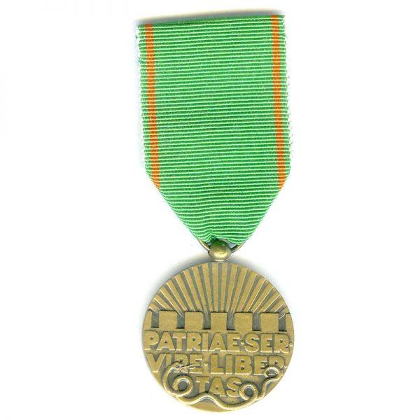Volunteer National Reserve medal 1958(L22568)  E.F. £55 1