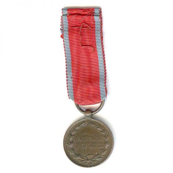 Africa Campaign medal Victor Emmanuel superb old medal 2