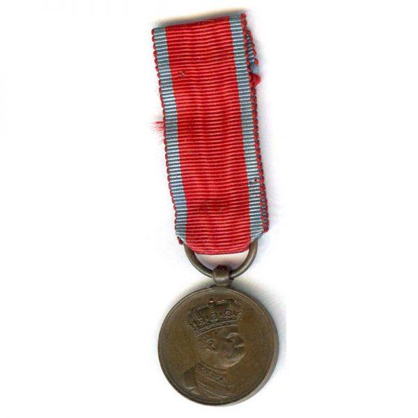 Africa Campaign medal Victor Emmanuel superb old medal 1