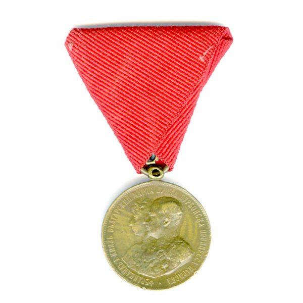 Prince Ferdinands Wedding medal 1893 1