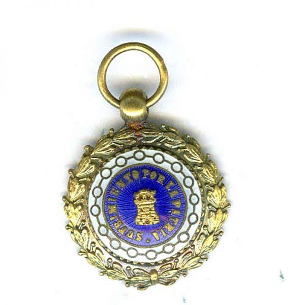 Prisoner of War medal reduced size 1st type 1