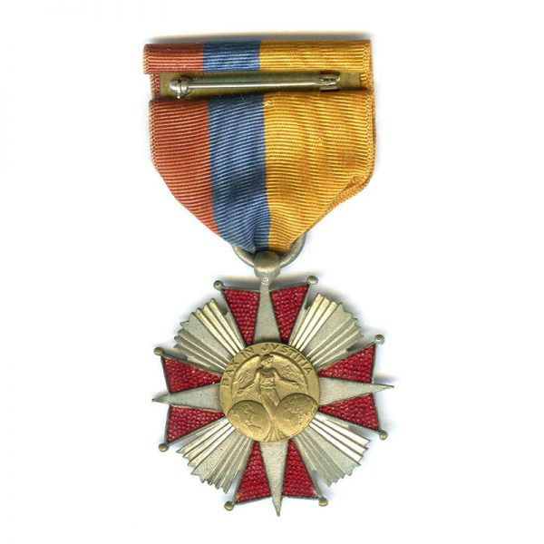 Order of Peace and Justice Knight (L22714)  N.E.F. £45 2