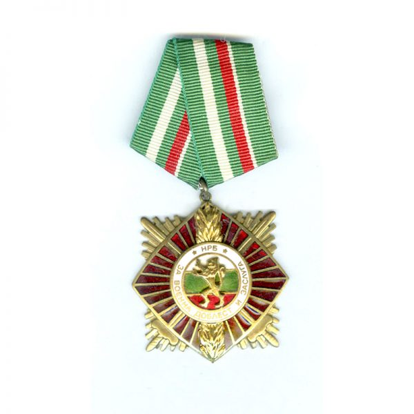 Order of Military Bravery 1st class 1