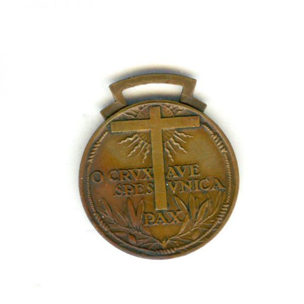 Pius XI memorial medal 1933 bronze (n.r.) (L22754)  G.V.F. £55 2