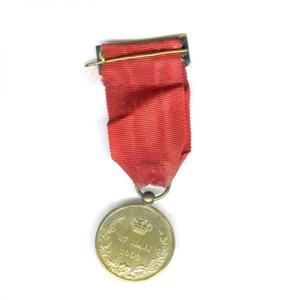 Alfonso XIII Coronation 1902 gilt (L22858)  N.E.F. £35 2