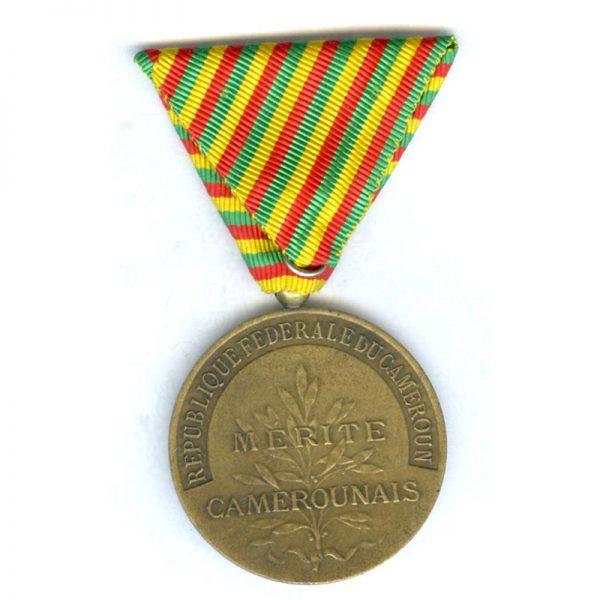 Federal Republic Order of Merit medal 3rd class bronze 2
