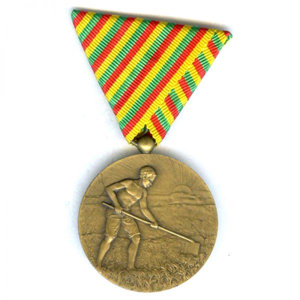 Federal Republic Order of Merit medal 3rd class bronze 1