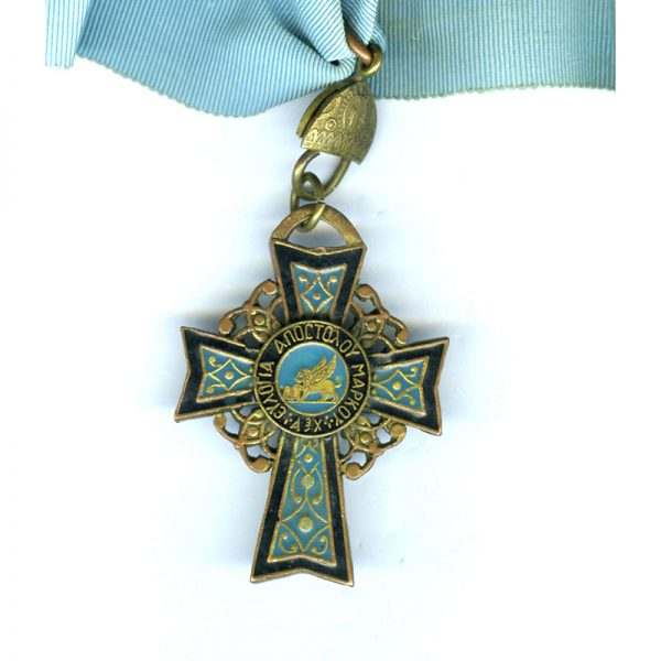 Orthodox Order of St.Mark  1st class neck badge very early issue with... 1