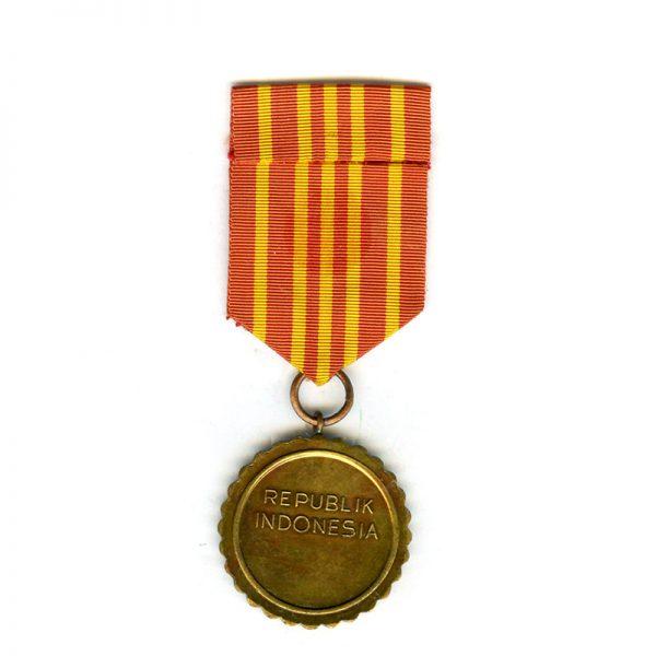 SW Salawast Campaign medal 1950 G.O.M. III(L22942)  N.E.F. £35 2