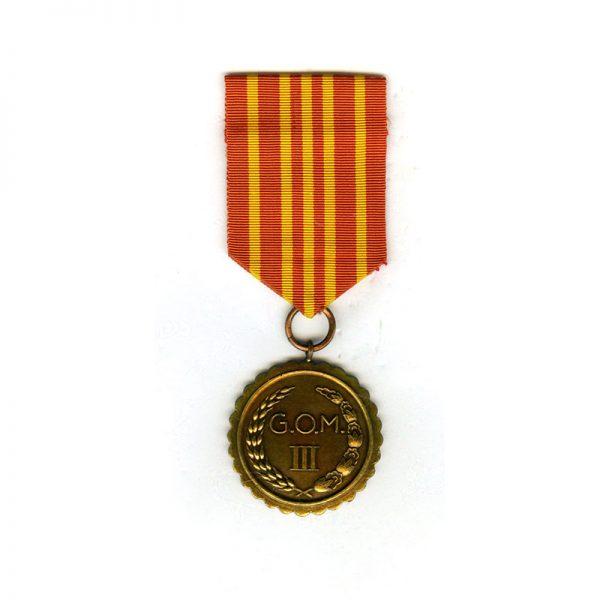 SW Salawast Campaign medal 1950 G.O.M. III(L22942)  N.E.F. £35 1