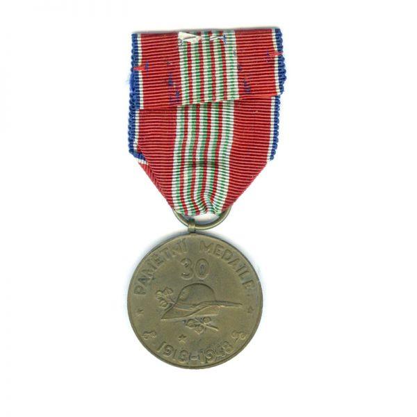 Italian Legion Medal 30 years commemorative 1918-1948(L22944)  N.E.F. £55 2