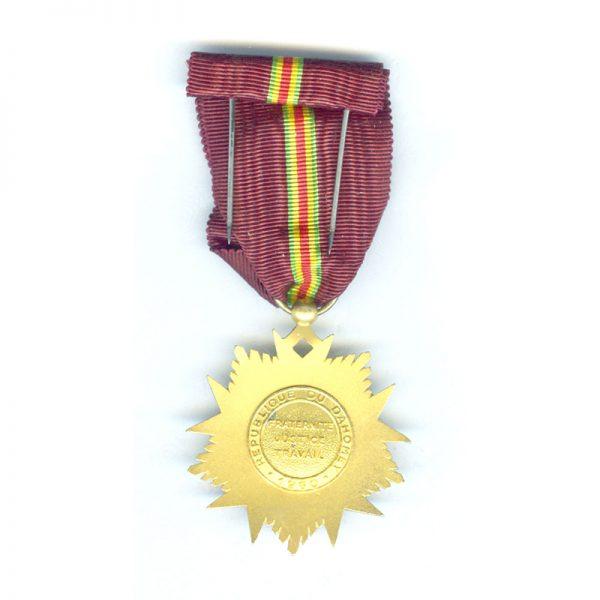 National Order of Merit Officer 2
