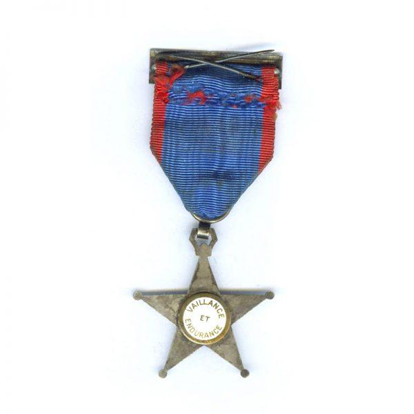 Order of Bravery bar Vaillance rare(L23076)  G.V.F. £125 2