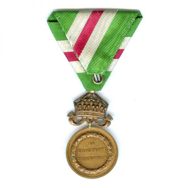 Royal Life Saving medal Boris III 2