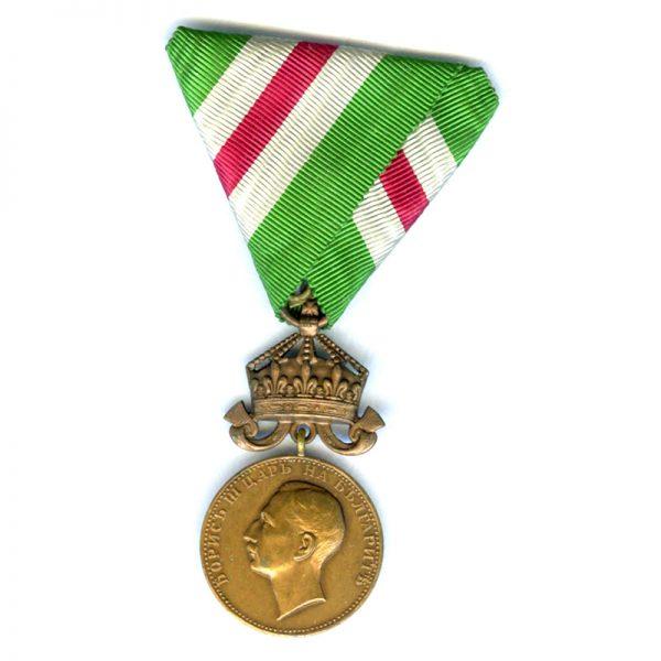 Royal Life Saving medal Boris III 1