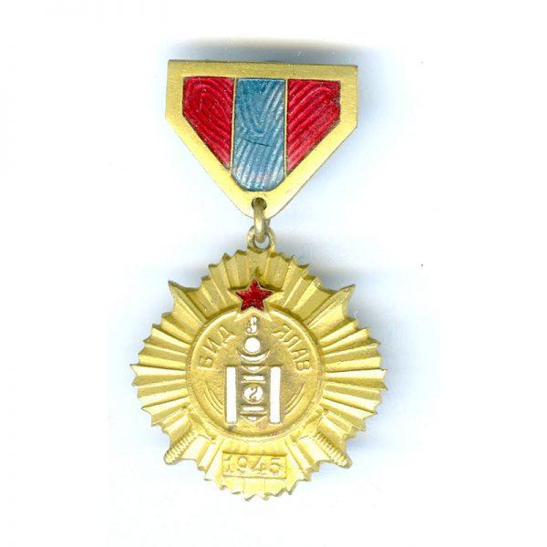 Victory over Japan 1945 (L23260)  G.V.F. £45 1