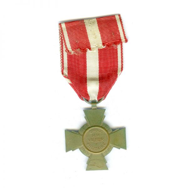 Cross of Military Valour 1956 current issue(L23359)  N.E.F. £25 2