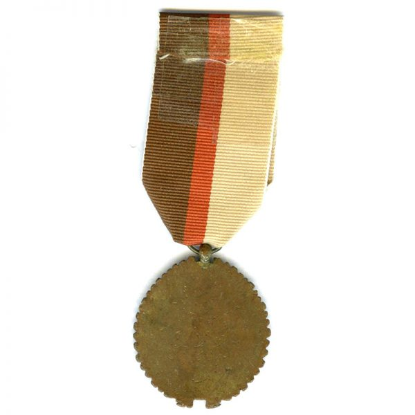 Cambodia Medal for the Palace Construction ( national project suppport medal under Nordom... 2