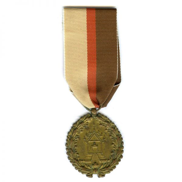 Cambodia Medal for the Palace Construction ( national project suppport medal under Nordom... 1