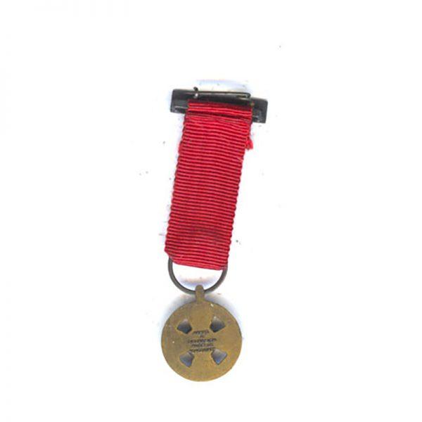 Order of Merit General Jose Maria Cordoba 2