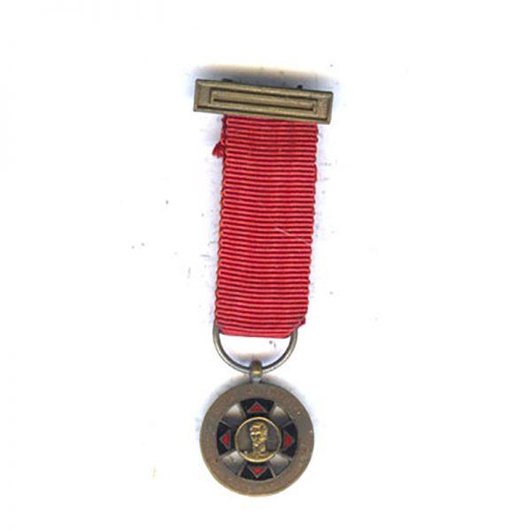Order of Merit General Jose Maria Cordoba 1