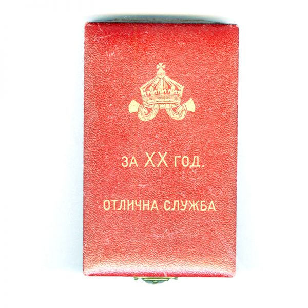 Military Long Service Cross 1st class for XX years Boris III superb... 3