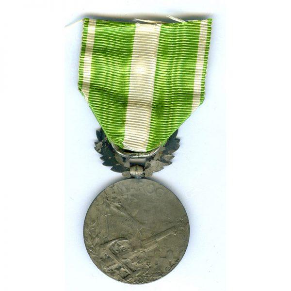 Maroc medal no bars(L23575)  G.V.F. £45 2