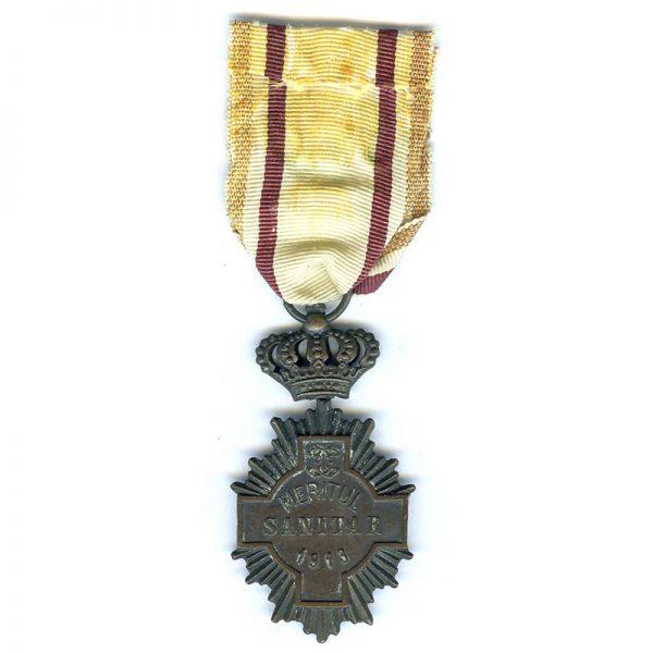 Medical Merit Cross 3rd class bronze and enamel 2