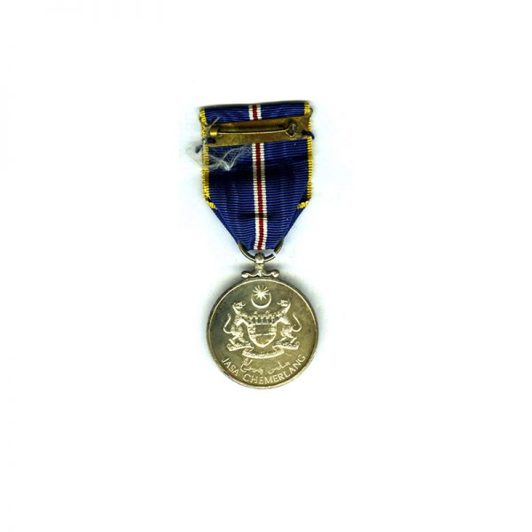Order of the Defender of the Realm Medal of Merit silver 2