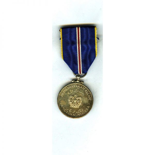Order of the Defender of the Realm Medal of Merit silver 1
