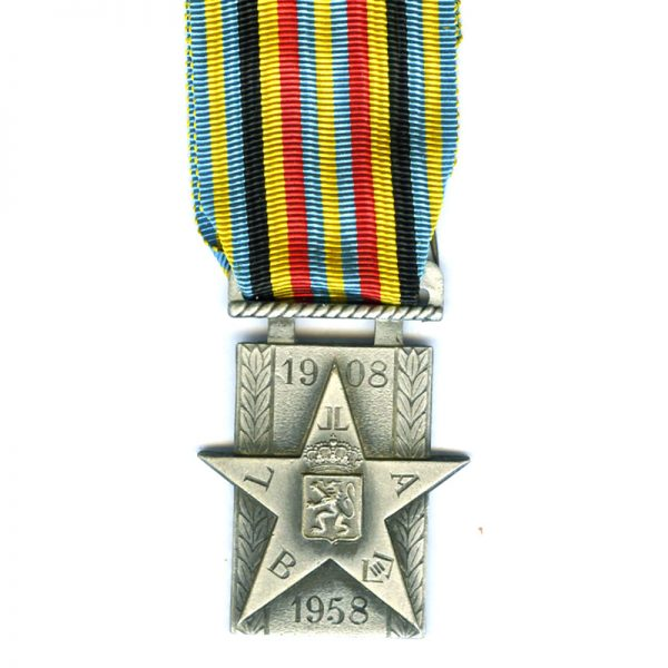 Military 50 Years Jubilee medal Belgium Congo 1958 silver scarce(L23720)  G.V.F... 1