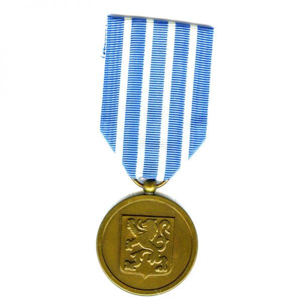 Military Merit Medal (L23725)  G.V.F.  £45 1